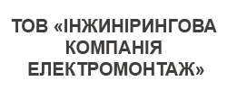 client-logo-electromontazh