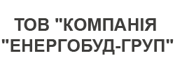 client-logo-energo