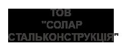 client-logo-solar
