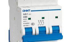 модульное устройства на DIN-рейку NXB-125G